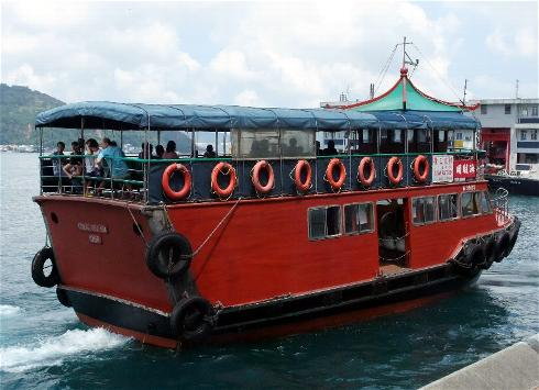 Sai wan ho ferry